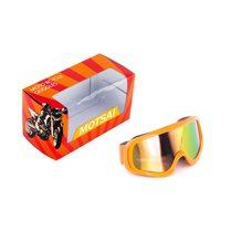 Купить Очки кроссовые   (терракот со стеклом хамелеон) в Интернет-Магазине LIMOTO