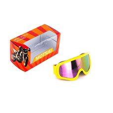 Купить Очки кроссовые   (желтые со стеклом хамелеон) в Интернет-Магазине LIMOTO