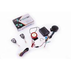 Сигнализация   (иммобилайзер, голос) (mod:MF425-Y)   THOR Купить в Интернет-Магазине LIMOTO