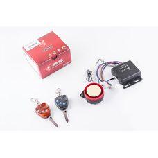 Купить Сигнализация   (48-60V,  для электровелосипеда, заготовка ключа)   SUNWOLF   (#1) в Интернет-Магазине LIMOTO
