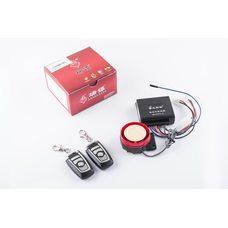 Купить Сигнализация   (48-60V,  для электровелосипеда)   SUNWOLF   (#2) в Интернет-Магазине LIMOTO