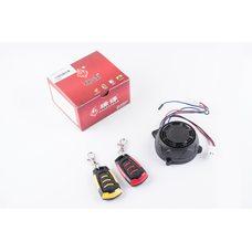 Купить Сигнализация   (48-60V,  для электровелосипеда)   SUNWOLF   (#3) в Интернет-Магазине LIMOTO