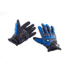 Купить Перчатки   AXE RACING   (size:L, синие) в Интернет-Магазине LIMOTO