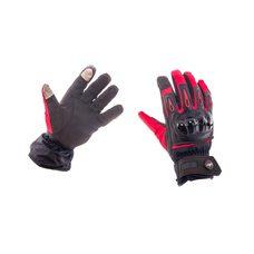 Купить Перчатки   (красно-черные, size L) с накладкой на кисть в Интернет-Магазине LIMOTO
