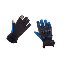 Перчатки   (сине-черные, size M) с накладкой на кисть