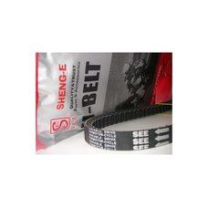 Купить Ремень вариатора   642 * 15,5   Honda TACT AF16   MSU   (#MSU) в Интернет-Магазине LIMOTO
