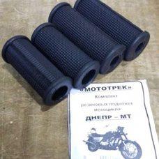 Купить Резинки подножек водителя   (комплект)   МТ, ДНЕПР, К-750, УРАЛ   МОТОТРЕК   (#SKY) в Интернет-Магазине LIMOTO