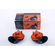 Купить Сигнал   (улитка) электрический двухтональный (mod.402)   LVT в Интернет-Магазине LIMOTO