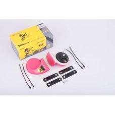 Купить Сигнал   (улитка) электрический двухтональный (розовый) (пара)   SUV в Интернет-Магазине LIMOTO