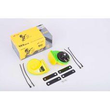 Купить Сигнал   (улитка) электрический двухтональный (желтый) (пара)   SUV в Интернет-Магазине LIMOTO