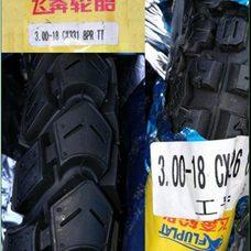 Купить Мотошина   3,00 -18   TT (FLUEPLAT, камерная)   LTK в Интернет-Магазине LIMOTO