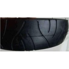Купить Шина (детская коляска)   280 * 65   (SRI-20   DSI)   LTK в Интернет-Магазине LIMOTO