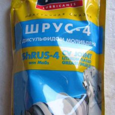 Смазка литиевая густая 375мл   (ШРУС-4 (NLGI 2, EP 2))   YUKO