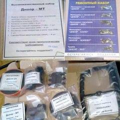 Ремонтный набор   МТ, ДНЕПР   (муфта, сальники, прокладки) (картон. упаковка)   МОТОТРЕК   (#SKY)