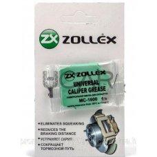 Купить Смазка для тормозных суппортов автомобиля 5мл   ZOLLEX   (#GRS) в Интернет-Магазине LIMOTO
