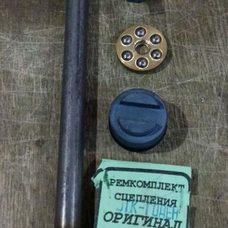 Купить Ремкомплект сцепления   МТ, ДНЕПР   (каленый)   МОТОТРЕК   (#SKY) в Интернет-Магазине LIMOTO