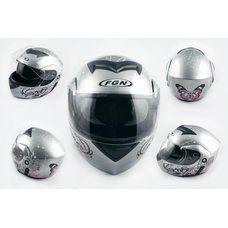 Купить Шлем трансформер   (mod:111) (size:L, серебро, + солнцезащитные очки)   FGN в Интернет-Магазине LIMOTO