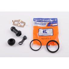 Купить Ремкомплект суппорта тормозного (диск)   Active   (перед)   CAOKO в Интернет-Магазине LIMOTO