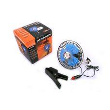 Купить Вентилятор автомобильный   (D-6, 12 V)   (#201)   LVT в Интернет-Магазине LIMOTO