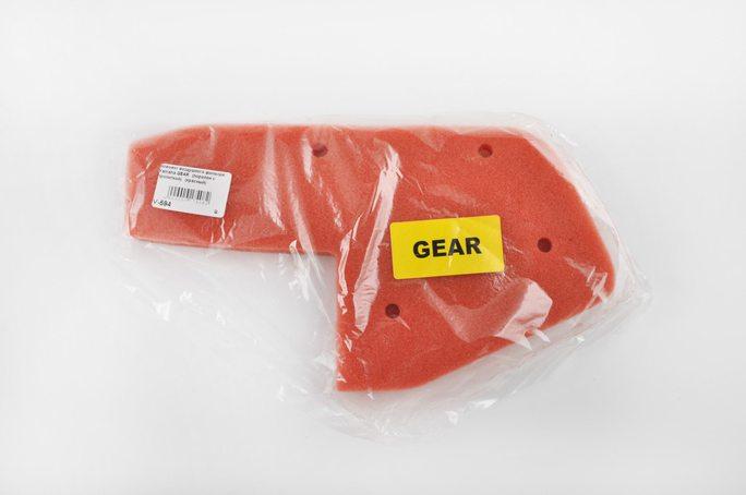 Купить Элемент воздушного фильтра   Yamaha GEAR   (поролон с пропиткой)   (красный)   AS в Интернет-Магазине LIMOTO