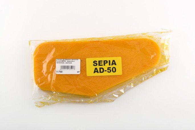 Купить Элемент воздушного фильтра   Suzuki SEPIA   (поролон с пропиткой)   (желтый)   AS в Интернет-Магазине LIMOTO