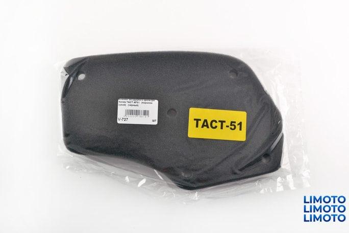 Купить Элемент воздушного фильтра   Honda TACT AF51   (поролон сухой)   (черный)   AS в Интернет-Магазине LIMOTO