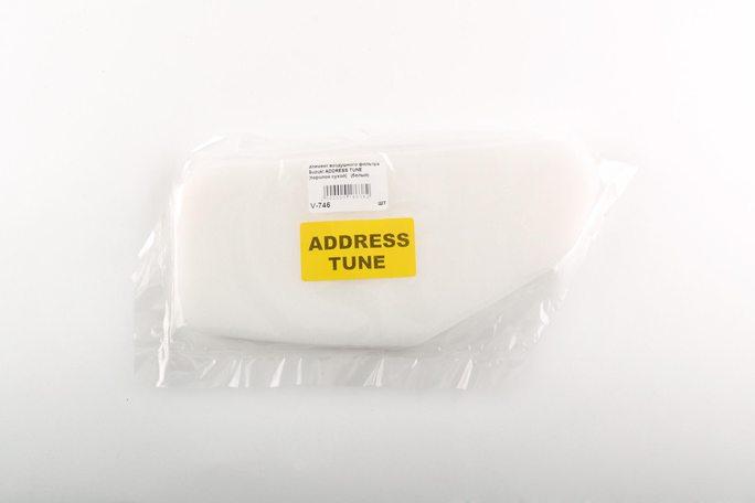 Купить Элемент воздушного фильтра   Suzuki ADDRESS TUNE   (поролон сухой)   (белый)   AS в Интернет-Магазине LIMOTO