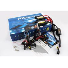 Купить Ксенон (авто) H10 DC 8000K 35W slim (арт:24) в Интернет-Магазине LIMOTO