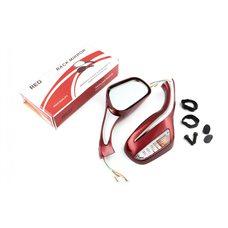 Купить Зеркала   (mod:Мерседес)   (красные с поворотами)   RED в Интернет-Магазине LIMOTO