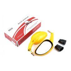 Купить Зеркала   капля   (желтые)   RED в Интернет-Магазине LIMOTO